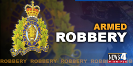 ARMED ROBBERY | RCMP ON LOOKOUT FOR BLACK HONDA CIVIC AFTER ROBBERY IN LOCKPORT