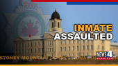 INMATE ASSAULT GRAPHIC